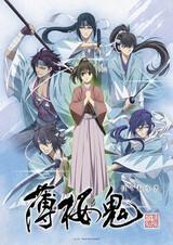 Hakuouki OVA (Shinsaku)
