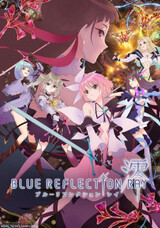 Blue Reflection Ray Special