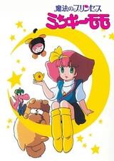 Mahou no Princess Minky Momo