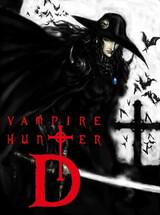 Vampire Hunter D (2000)