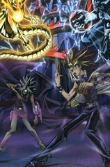 Yu☆Gi☆Oh! Duel Monsters: Battle City Special