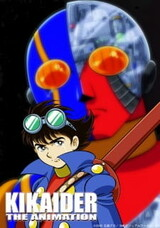 Jinzou Ningen Kikaider The Animation