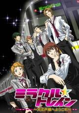 Miracle☆Train: Oedo-sen e Youkoso