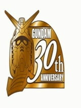 30th Gundam Perfect Mission