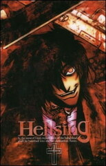 Hellsing: Psalm of the Darkness