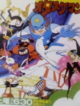 Time Bokan Series: Time Patroltai Otasukeman