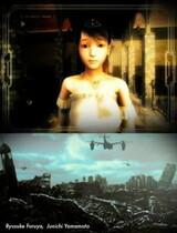 Memory (ONA)