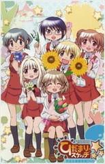 Hidamari Sketch x ☆☆☆ Specials