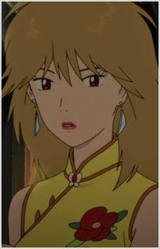 Reiko Ichinose