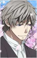 Hazuki