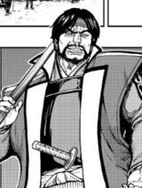 Magoichi Saika