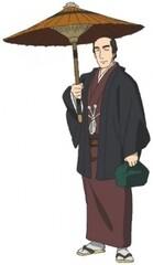 Hatsugorou Iwakubo
