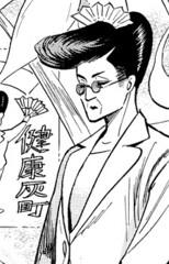 Ohgi Mikado