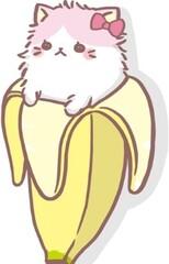 Bananya-ko