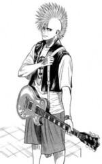 Reiji Hino