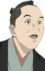 Chuugo Kimura