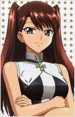 Eri Shinkai