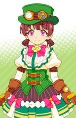 Chimari Maiko