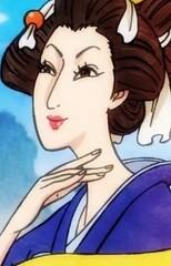 O-Tsuru