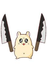 Deadly Hamster