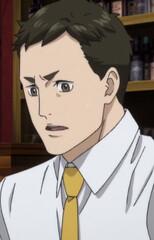 Pu Tanaka