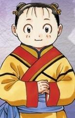 Hatsui