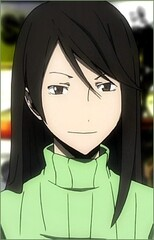 Namie Yagiri