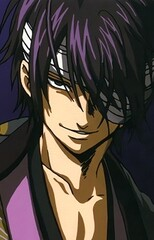 Shinsuke Takasugi