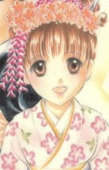 Kanon Azuma