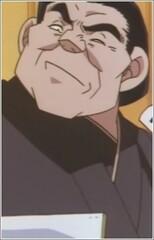 Iwato Kaze