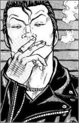 Genji Inada