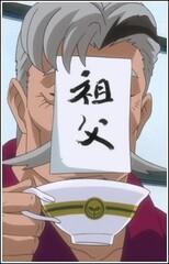 Sahei Natsume