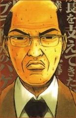 Hiroshi Uchiyamada