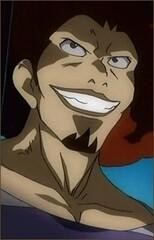 Gyanza Rujikee