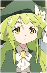 Luna Tsukuyomi