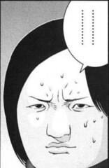 Haruko Otani