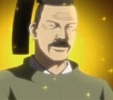 Emperor Oogimachi