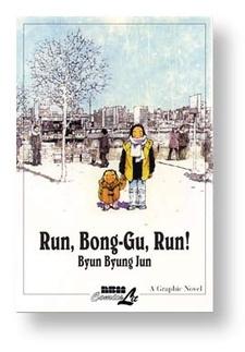 Run, Bong-Gu, Run