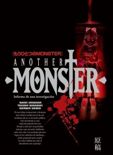 Mou Hitotsu no Monster: The Investigative Report