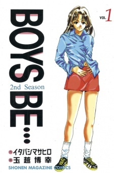 Boys Be... 2nd Season