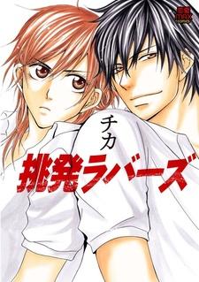 Chouhatsu Lovers