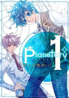 Planetary*