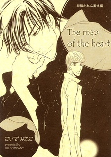 Junjou Karen dj - The Map of the Heart