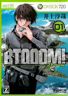 Btooom!