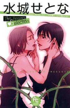 Mizushiro Setona The Best Selection