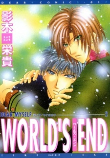 Dear Myself: World's End