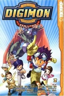 Digimon Zero Two