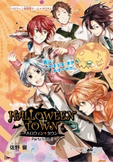 Halloween†Town: Party Time!!