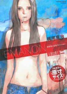 Emanon - Sasurai Emanon Episode: 1