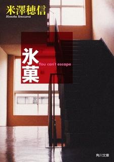 Koten-bu Series